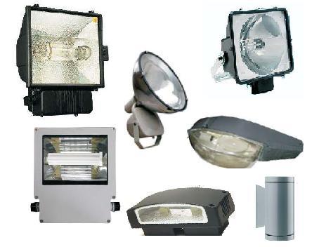 Светодиодные светильники в Чите