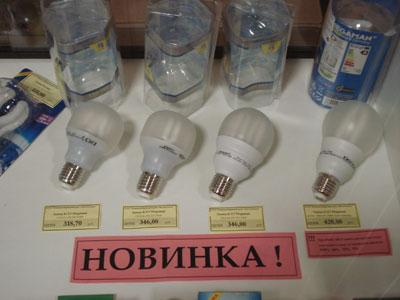 энергосберегающих ламп с